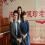 关于我妈的一切-百度云【720p/1080p高清国语】下载