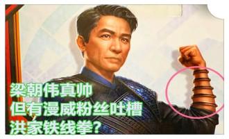 《尚气与十环传奇》百度云【720高清国语版】下载