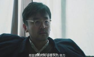 (功勋)电视剧百度云【720高清国语版】下载