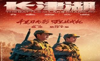 (长津湖)百度云【720p/1080p高清国语】下载