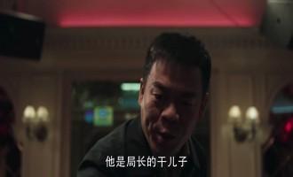 【扫黑风暴】百度云资源「电影/1080p/高清」云网盘下载