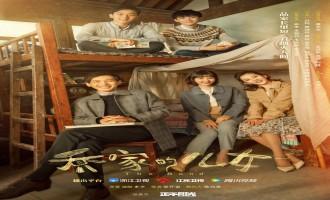 《乔家的儿女》全集网盘【720p/1080p高清国语】下载