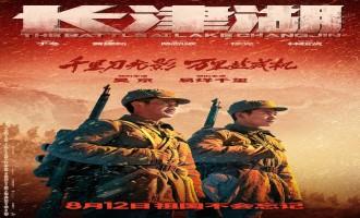【长津湖】百度云【720p/1080p高清国语】下载