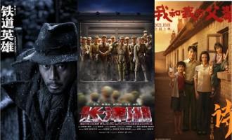 长津湖-电影(完整观看版)在线(手-机版)已更免费