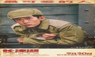 《长津湖》电影百度云资源「1080p/Mp4中字」电影百度云网盘更新/下载