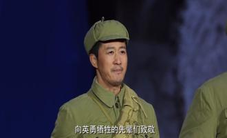 《长津湖》-电影百度云【高清中字】免费下载