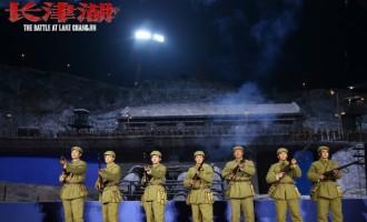 《长津湖》-电影百度云网盘[HD1080p]资源分享