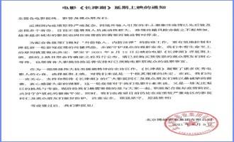 《长津湖》电影百度云网盘完整无删减资源